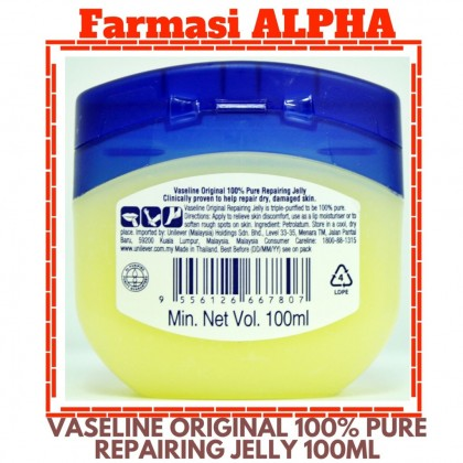[New Packing] Vaseline Original 100% Pure Repairing Jelly 100ml