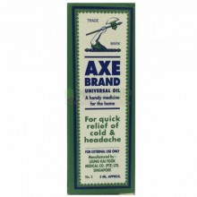 AXE BRAND MEDICATED OIL NO:5 5ML