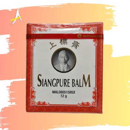 Siang Pure Balm For Muscle Rub 12g