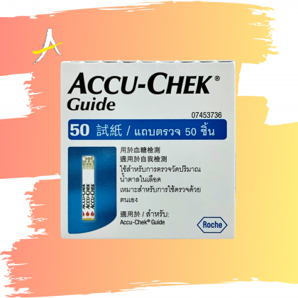 Accu-Chek Guide 50 Test Strips [Expired: 05/2022]
