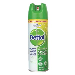 DETTOL DISINFECTANT SPRAY 225ML(CRISP BREEZE)