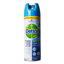 DETTOL DISINFECTANT SPRAY 450ML(CRISP BREEZE)