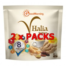 GOODMORNING VHALIA 8 X 25GM (TWIN PACKS)